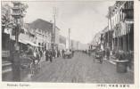 Harbin China,  Busy Street Scene, C1910s/20s Vintage Postcard - China