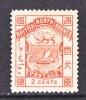 North Borneo 27  *  ARMS - North Borneo (...-1963)