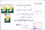 "Libya, Registr.cover Sent 2002"" Midan Al Swayhali"" To Cairo,franked High Values 3 Stamps FAO-verso 2nd Scan Date- - Libië"