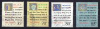 New Zealand 1988 Carols Set Of 4 Used - Used Stamps