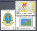 Guinea Equatorial 1988 Mi 1699-1701 MNH - Crest, Symbols - Timbres