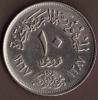 EGYPTE 10 PIASTRES 1967 AU_UNC - Egypte