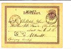 EP Geuz.2 ROTTERDAM 14 FEB 1875 + GRIFFE STRIJEN V.Utrecht.TB - 1891-1948 (Wilhelmine)