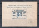 ERINNOFILO 1947 37° ANNIVERSARIO GARE AVIATORIE DI FIRENZE DEL 1910 - Cinderellas