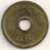 Japan 5 Yen Hirohito Year 62 (1987) Y#72a - Giappone