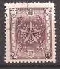 JAPAN (MANCHUKUO)..1937..Michel # 102...used. - 1926-89 Kaiser Hirohito (Showa Era)