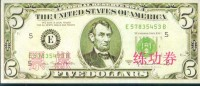 BOC (Bank Of China) Training Banknote,USA 5 Dollar Banknote Specimen Overprint - Stati Uniti