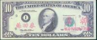 BOC (Bank Of China) Training Banknote,USA 10 Dollar Banknote Specimen Overprint - Estados Unidos