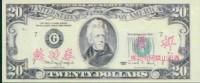 BOC (Bank Of China) Training Banknote,USA 20 Dollar Banknote Specimen Overprint - Estados Unidos