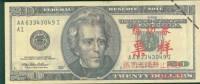 BOC (Bank Of China) Training Banknote,USA 20 Dollar Banknote Specimen Overprint - Stati Uniti