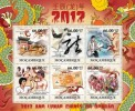 MOZAMBIQUE 2011 - Year Of Dragon 2012. Official Issue - Astrology