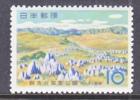 Japan 664  **  PARKS - Unused Stamps