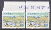 Japan 664 X 2 **  PARKS - 1926-89 Emperor Hirohito (Showa Era)
