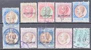 Italy  Revenue Lot 3  (o)  * - Revenue Stamps