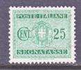 Italy  J 31  (o)   1934 Issue - 1878-00 Umberto I