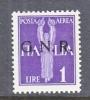 Italy G.N.R. 10   * - 1900-44 Vittorio Emanuele III
