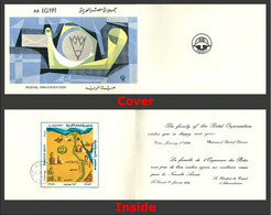 Egypt 1975 ( Folded, Special Edition From The Postal Organisation - ( Map Of Egypt With Tourist Sites ) .. - Egypt