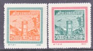 PRC Liberated Area North-East  1L 162-3  Reprints  ** - North-Eastern 1946-48