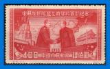 China Chine - Non Classificati