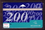 Télécarte Belge D26 - 642E - 20 Unités - Carte Standard - Cote : N.C ?. - Belgique