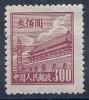 CHN0759 LOTE CHINA YVERT Nº 833 - 1949 - ... República Popular
