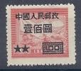 CHN0776 LOTE CHINA YVERT Nº 878 - 1949 - ... República Popular