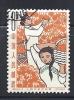 CHN0800 LOTE CHINA YVERT Nº1538 - 1949 - ... Volksrepublik