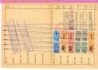 1950 INTERESSANTE Versicherungskarte Mit Beitragsmarken 1949/50. MK - BRD