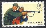 CHN0821 LOTE CHINA MITCHEL Nº885 - 1949 - ... Volksrepublik