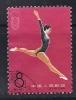 CHN0824 LOTE CHINA YVERT Nº 1660 - 1949 - ... República Popular