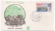 MONACO - Premier Jour - FDC - 1980 - Convention Européenne - FDC