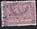 Saudi Arabia Scott #170, 20g Purple Brown (1934) Tughra Of King Abdul Aziz, Used - Arabie Saoudite