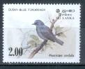 Sri Lanka 1983 Bird Dusky Blue Flycatcher MNH** - Lot. 863 - Sri Lanka (Ceylon) (1948-...)