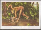 JAGUAR MAYA NATURE Mayan Mythology God Of The Underworld GUATEMALA - Guatemala