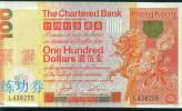 BOC (Bank Of China) Training Banknote, Hong Kong Banknote Specimen Overprint - Hong Kong