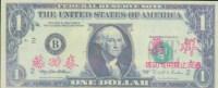BOC (Bank Of China) Training Banknote,   Macau  Banknote Specimen Overprint - Stati Uniti