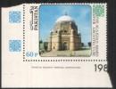PAKISTAN 1984 MNH AGA KHAN AWARD FOR ARCHITECTURE 1983