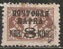 1927 Used - Yv. 373 II - Mi. 323 - Qualche Punto Di Ossidazione