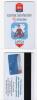 AIt056 IBIS ACCOR HOTELS Francia, France, Carta Magnetica Stanza Albergo, Hotel Magnetic Key Card, Karte Schlüsselkarte - Chiavi Elettroniche Di Alberghi