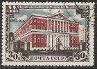 Russia 1947 Used - Yv. 1110  Mi. 1116