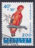 BELGIË - OBP -  1962 - Nr 1216 - Gest/Obl/Us - Belgique