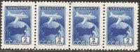 Russia 1955 MNH** - Yv.101  Mi.1762 - 4x **