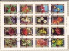 UMM AL QIWAIN  1972  Fleurs   Bloc De 16 Différents Michel 11034-49   Oblitérés - Umm Al-Qiwain