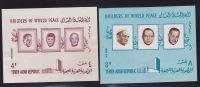 YAR  1966  Hommes De Paix: Paul VI, Nehru, Kennedy,  Série De 2 Blocs Michel Blocs 46-7 ** MNH - Yemen