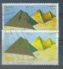 VEND TIMBRES D ´ EGYPTE N° PA 214 X 2 NUANCES DIFFERENTES  !!!! - Luchtpost