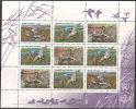 Russia 1992 M/sheet MNH** - Yv.5958/60   Mi.254/56 - 1923-1991 URSS