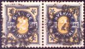 Sweden 1892, Mi 2 X 51, Used, CV 1 €, Twins Stamps, NH, Postal History, VF - Suède