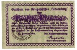 1919 // Hindenburg // FUNFZIG PFENNIG - To Identify