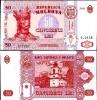 MOLDOVA 50 LEI 2008 P NEW P 14 UNC - Moldavië
