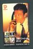 JAPAN  -  Magnetic Phonecard As Scan (110--011) - Japan